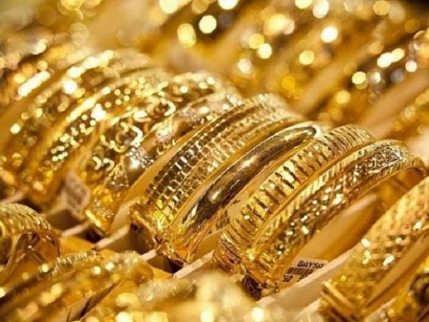 Giá vàng hôm nay 23/1: Dân buôn chốt lời, vàng đảo chiều rời đỉnh